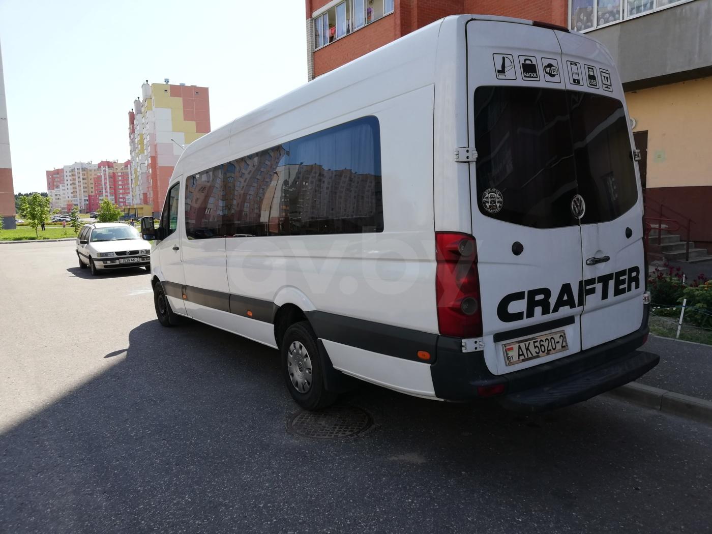 Volkswagen Crafter XXXL, 2008 г.