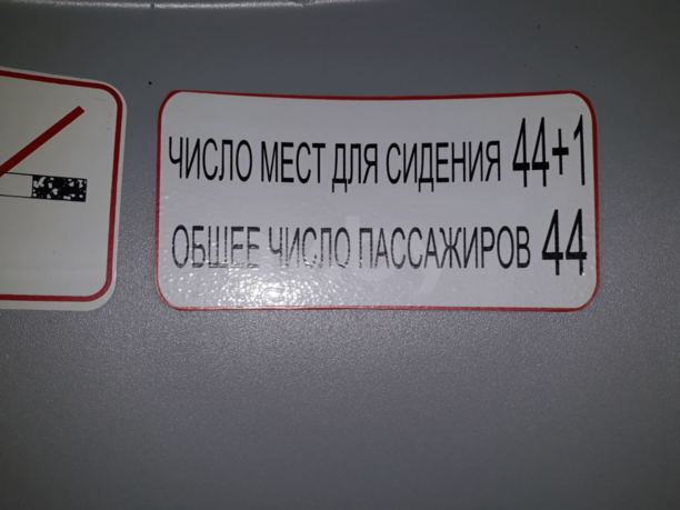 МАЗ 251 062, 2012 г.