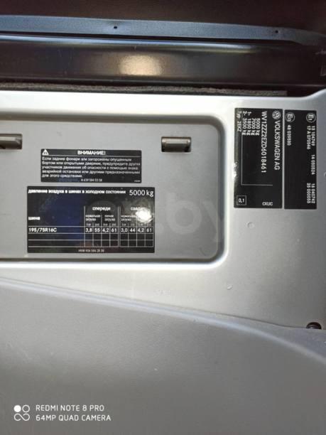 Volkswagen Crafter, 2012 г.