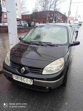 Renault Scenic II, 2005 г.