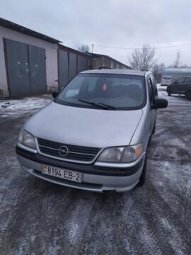 Opel Sintra, 5 мест, 1997 г.