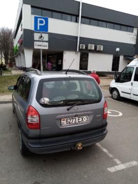 Opel Zafira A, 7 мест, 2003 г.
