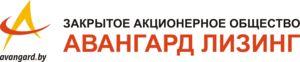 Логотип компании Авангард лизинг