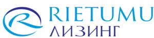 Логотип компании Риетуму Лизинг