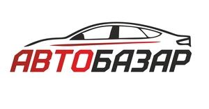 "Площадка по продаже автомобилей ""АвтоБазар"""