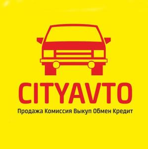 CITYAVTO