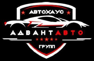Адвант Авто