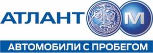 "ООО ""Атлант-М автомобили с пробегом"""