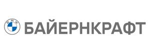Автоцентр Байернкрафт