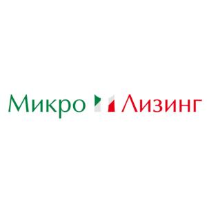 """ИООО """"Микро Лизинг"""""""