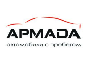 Автосалон-Армада