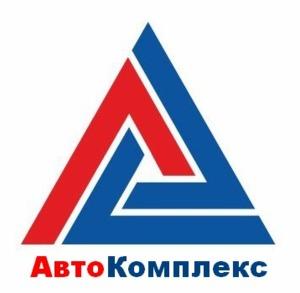 Автохаус  Автокомплекс