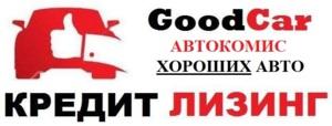"""Автокомис ХОРОШИХ авто """"GoodCar"""""""