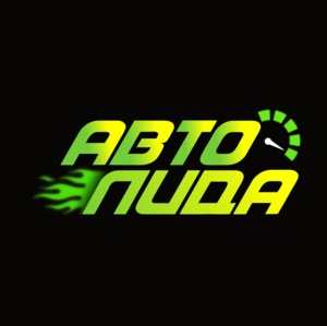 """AVTO-LIDA"""