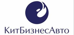 """ООО """"КитБизнесАвто"""""""